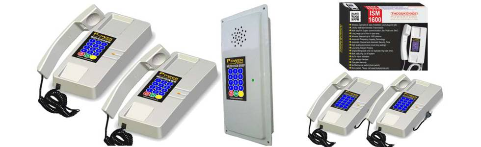 Door Phone and 2 user Wireless Intercom